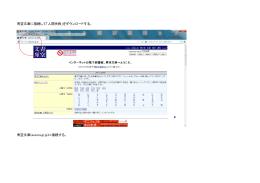 青空文庫に接続して「人間失格」をダウンロードする。 青空文庫(aozora.gr
