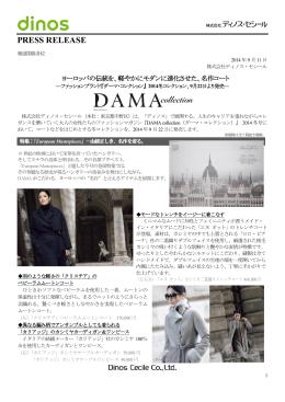 名作コート―ファッションブランド『ダーマ・コレクション』 2014冬コレクション