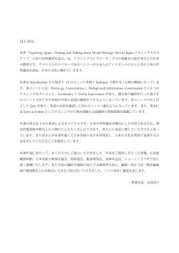 内容見本(PDF)