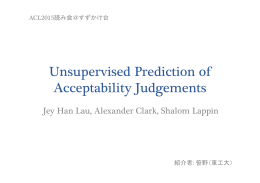 Unsupervised Prediction of Acceptability Judgements