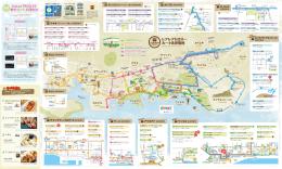停留所の地図を見る