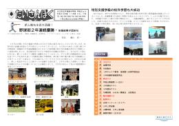平成26年11月 - 川口市教育委員会