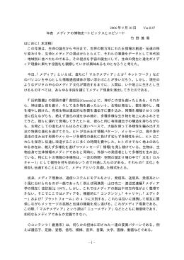 橡 Taro10-文書1