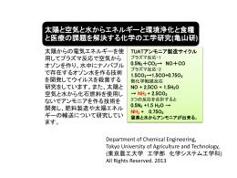 2013,pdf