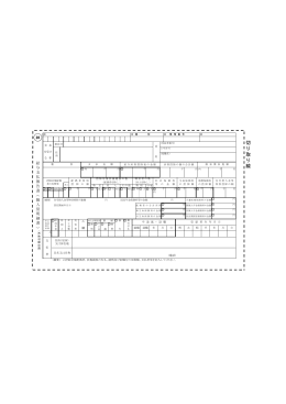 (個人別明細書)(PDF形式:206KB)