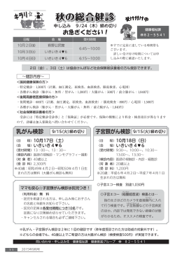 k1509-11(240KBytes)