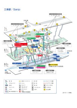 JR東日本:駅構内図(秋葉原駅) -