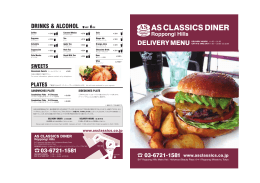 DELIVERY MENU - AS Classics Diner