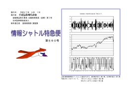 平成27年9月1号(9月1日発行)