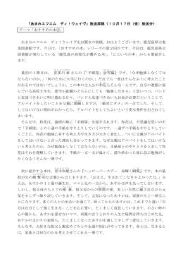 おすすめの本②PDF