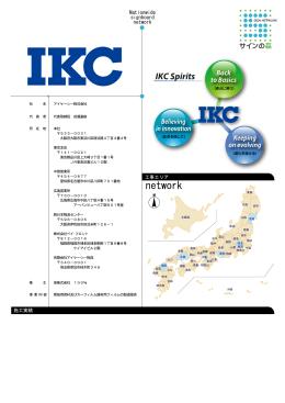 【3】名簿雛型 [更新済み]
