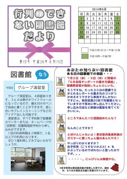 PDF:559KB - 大分大学学術情報拠点