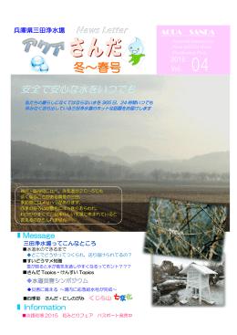 04 2 - 兵庫県