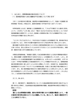 こちら(PDF)