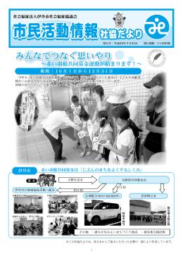 平成26年 9月25日発行