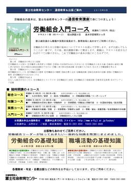 出版ニュース 2015年6月