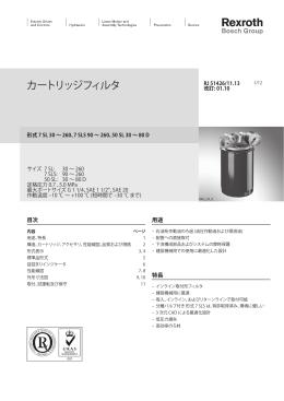 RJ51426/11.13
