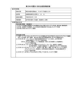 PDF形式(89.2 KB)