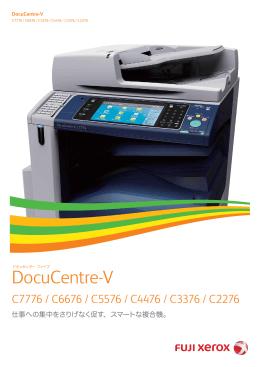 Fuji Xerox DocuCentre-V
