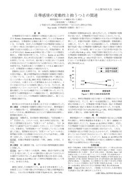 """pdf """"小冊子"""""""