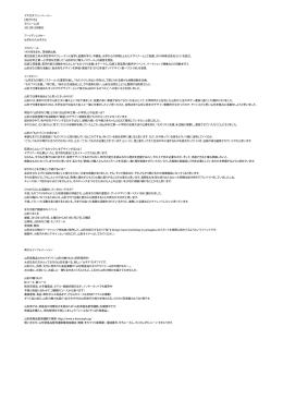 ヤマガタフリーペーパー 【見でけろ】 ボリューム20 2012年12月発行