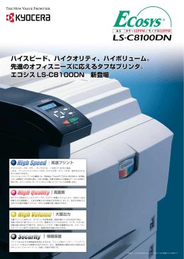 578KB(PDF)