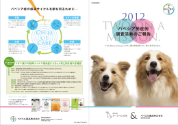 PDF版ダウンロード(659kb)