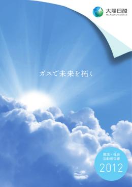 PDFダウンロード(4.4MB)