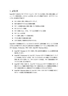 1. ようこそ - Cloudfront.net