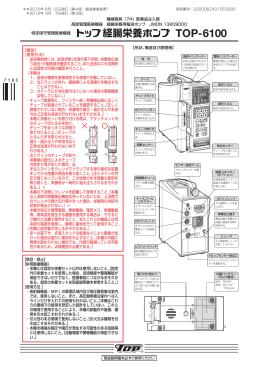 PDFファイル - 医薬品医療機器総合機構