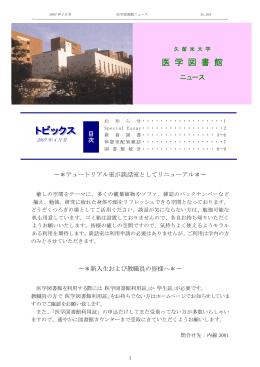 4月号(No.455)