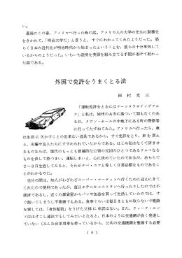 らく 日本の近代化が明治時代から始まったということを, 彼ら