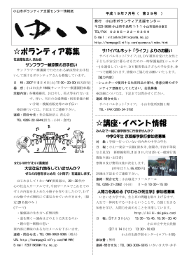 39号2007年07月発行