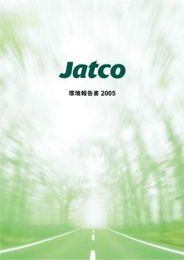 環境報告書 2005