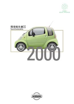 2000 ENVIRONMENTAL REPORT - Nissan