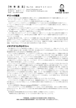 166KB - 増田俊男の世界