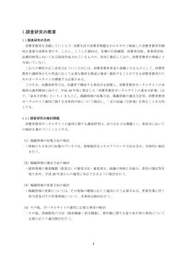 PDF版 146KB