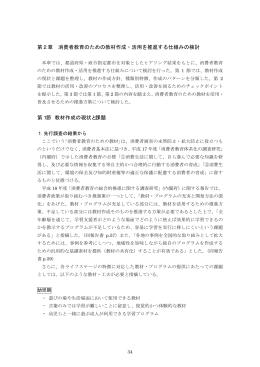 PDF版 72KB