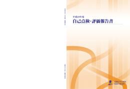 平成19年度  - 京都大学大学院情報学研究科