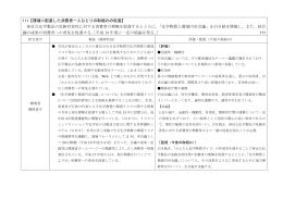 PDF版 444KB