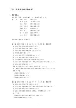 本体(PDF:7.0MB)