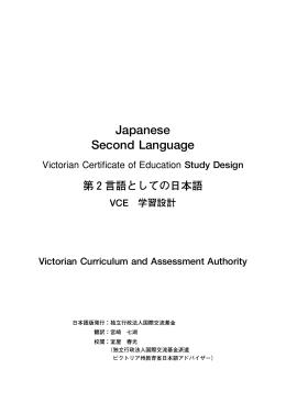 翻訳版【PDF:1.82KB】