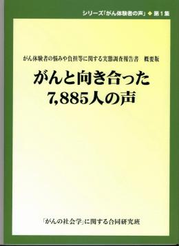 Untitled - 静岡がんセンター