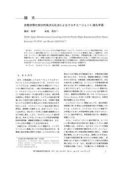 PDF file - 名古屋工業大学