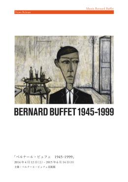 ベルナール・ビュフェの画像 p1_27