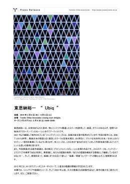 Press Release(JP) - YUMIKO CHIBA ASSOCIATES