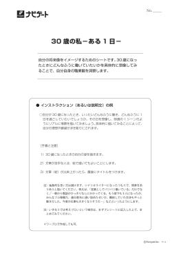 PDFデータ