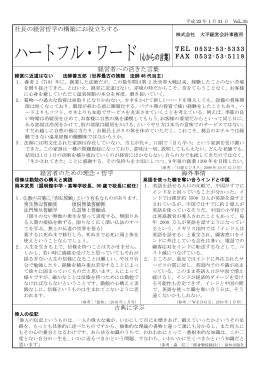 Vol35.2010年1月31日号