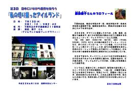チラシ参照 拡大(PDF286KB)