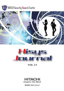 2015/09/18 HISYS Journal Vol.13